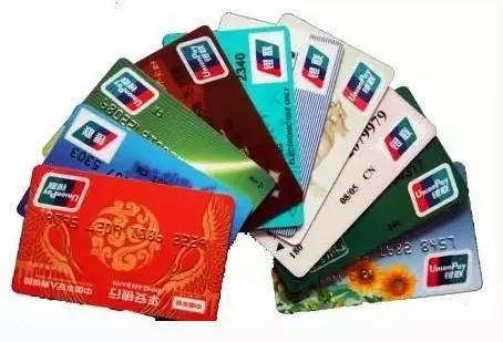 州哪里有银行卡_涉及所有人 您的银行卡可能需要\