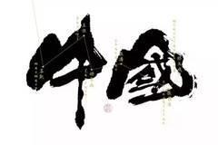 再次推荐纪录片 航拍中国 ,处处是诗,帧帧是画