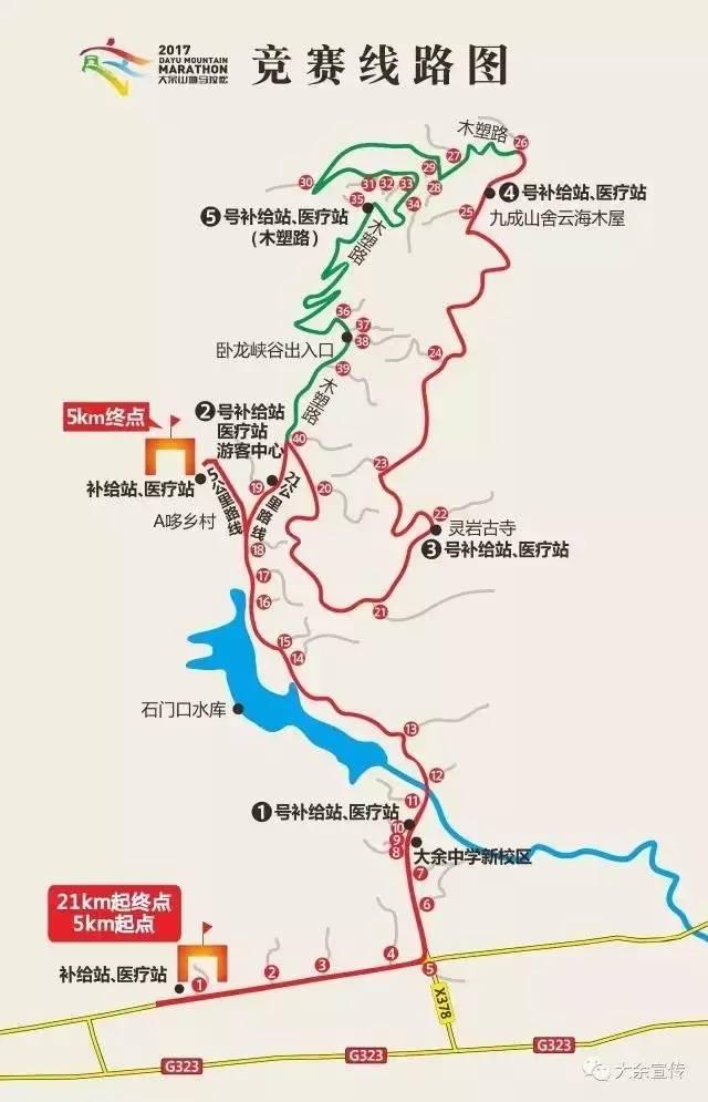 大余县城区规划图