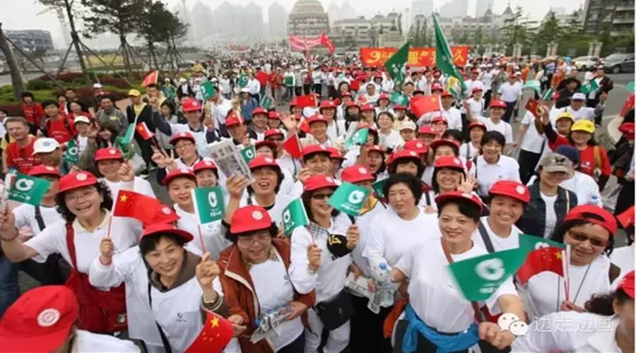 大连国际徒步大会5月20日走起,报名、路线、会场、服务全get