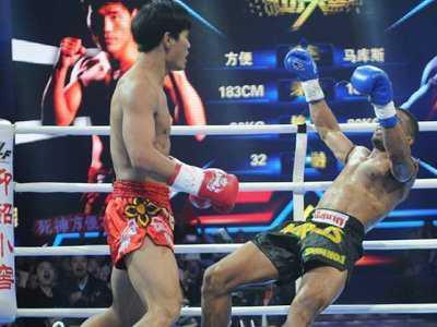 他拉横幅挑战一龙和王洪祥 被死神方便四次击倒KO