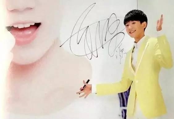 鹿晗的名字其实笔画也多-古天乐签名像旋风土豆 明星签名真是各有风