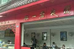 《舌尖上的南宁》3月第4期,这里居然开了一家六十多年老店!
