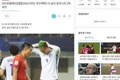 韩媒:输球引韩足坛地震 主帅为球员求情引炮轰