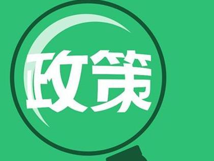 郑州经开区向6所部属师范院校v所部中小学教师黄沙沟小学图片