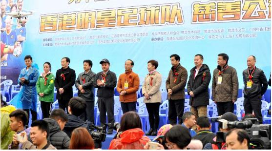 香港明星足球队公益慈善活动走进龙虎山