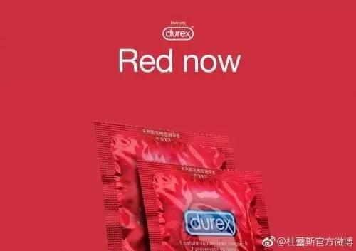 艾滋病红点-艾滋红热点你们也要蹭,不如正经说说这143种红图片