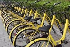 共享单车被禁止进校园,拜拜了,我的小黄