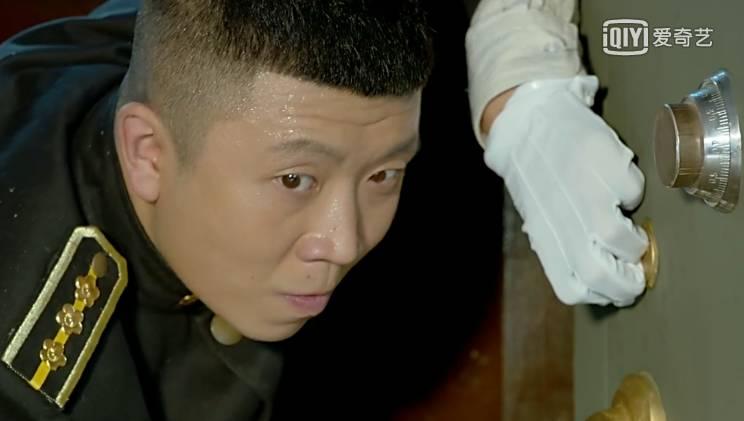 替他去窃取金子的刘一山情报电视剧的插曲图片