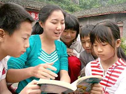 2017年河南省特岗教师招聘考试报名时间安排