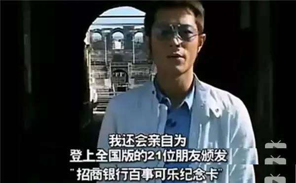 古天乐讲普通话,广东人都怕了