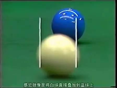 打台球该如何瞄准?一个能让你的准度提升90%的瞄准方法