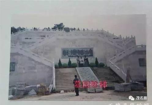 亚洲第一坟_揭秘茂名亿万富豪发家史(1):高州亚洲第一坟是怎么