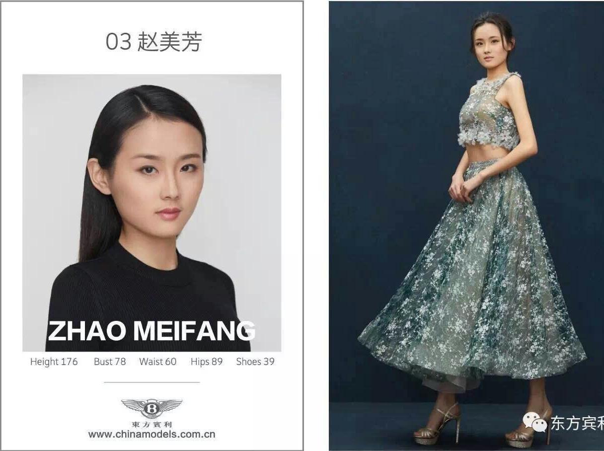 腾讯,网易全球直播,中国名模马艳丽,亚洲时尚联合会中国主席张志峰等图片