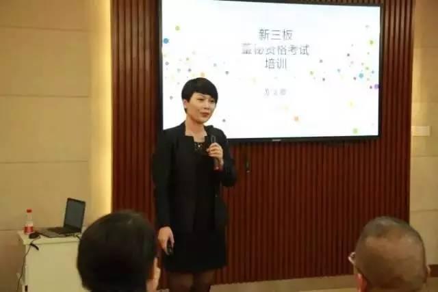 河南辖区举办2018年新三板挂牌公司专项培训