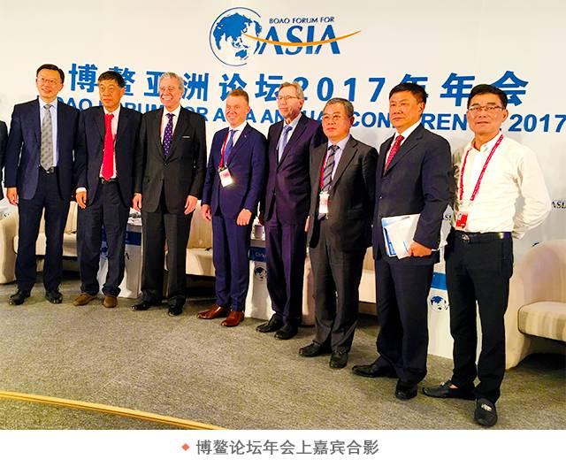 直面全球化下的科技与创新——著名潮商林少华受邀出席亚洲博鳌论坛