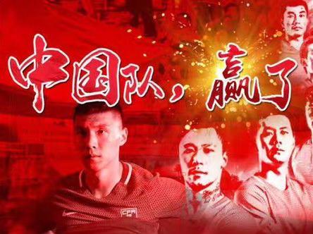 国足不负众望1:0韩国,中国足球春天会很快到来!