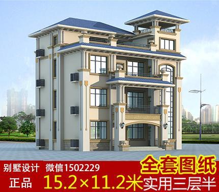 三层半欧式别墅设计 新农村自建房建筑全套施工图图片