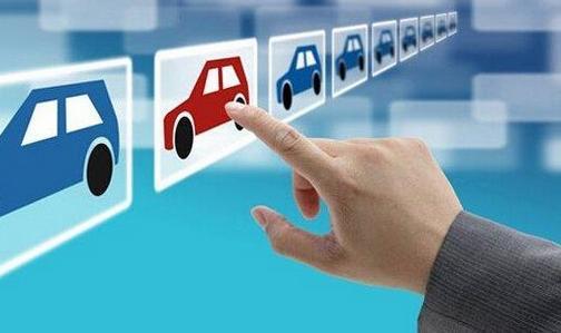 2019年车辆投诉排行榜_2019年1月国内汽车投诉排行及分析报告