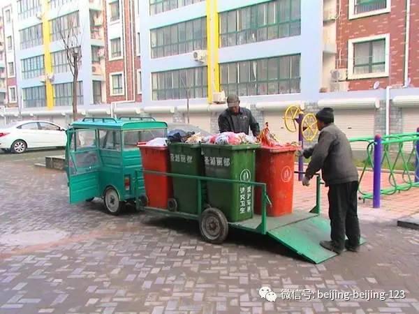 北京新政频出,还有比限购更狠的,您居然不知道!