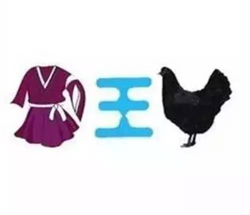 老鹰鸡猜成语_老鹰捉小鸡图片