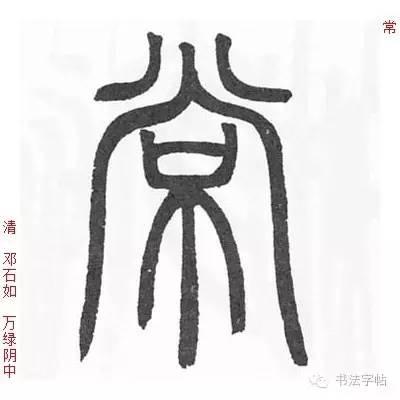留侯世家翻译_——《史记·留侯世家》 (2) 通\