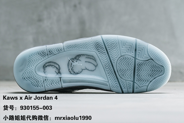 c8aa179e587d3 X Kaws Air Jordan Retro 4 Cool Grey 930155-003 10-12 IN STOCK 11 3 1