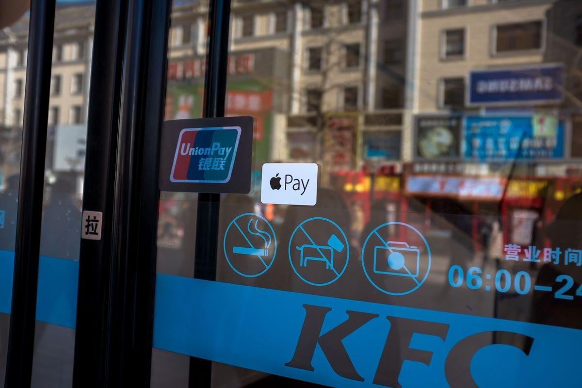 """""""支付宝还是微信?""""鲜有问津的苹果支付在中国处境好尴尬"""