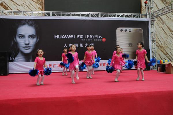 HUAWEIP10系列在甘肃平凉金鼎时代广场盛大发布