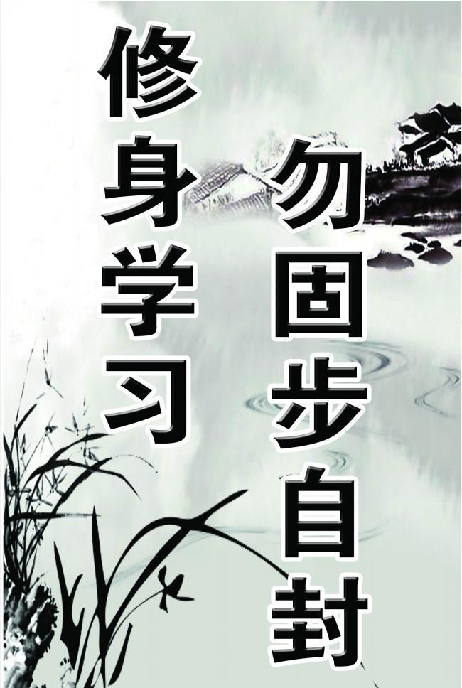 怎样做到俞敏洪所说的像树一样成长