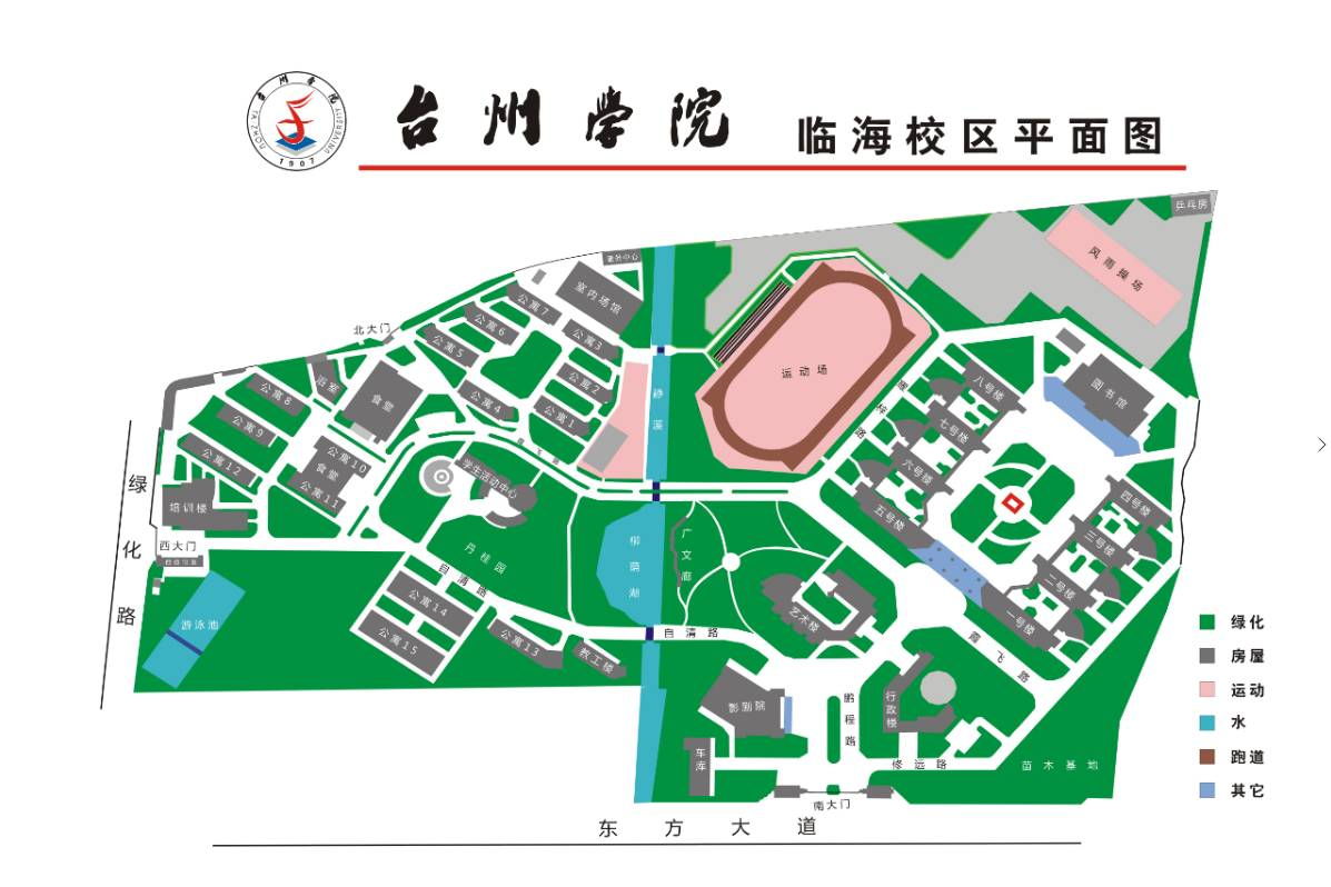 台州学院临海校区平面图 最后 希望所有参加面试的考生 能够保持良好