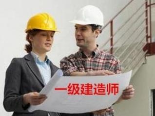 一级建造师市政工程考点解析:不开槽管道施工方法