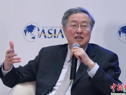 重磅!楼市、货币政策…一文尽览周小川博鳌讲话!