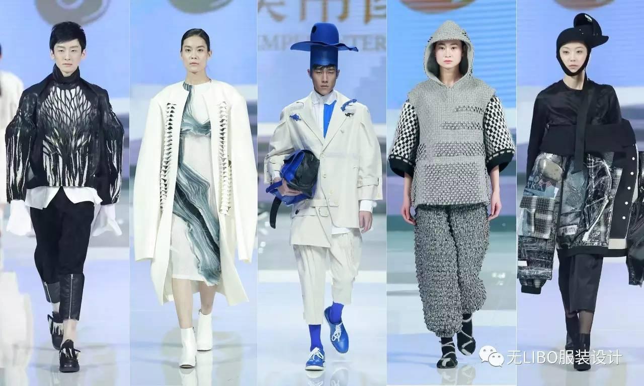 """独家首发   第25届""""汉帛奖""""中国国际青年设计师时装作品大赛(获奖名单图片"""