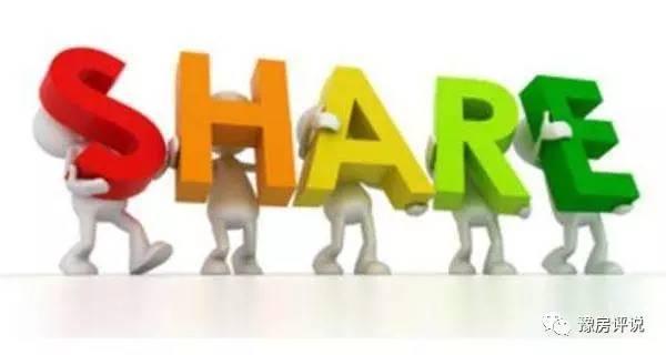 转变经济发展方式_网友献策 加快经济发展方式转变 的三点关键