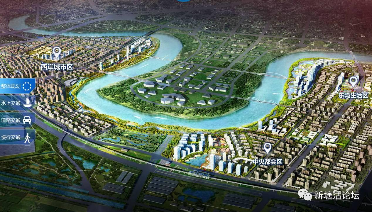 搜狐公众平台 塘沽湾畔起新城 最新塘沽湾规划视频 中建塘沽湾首登博