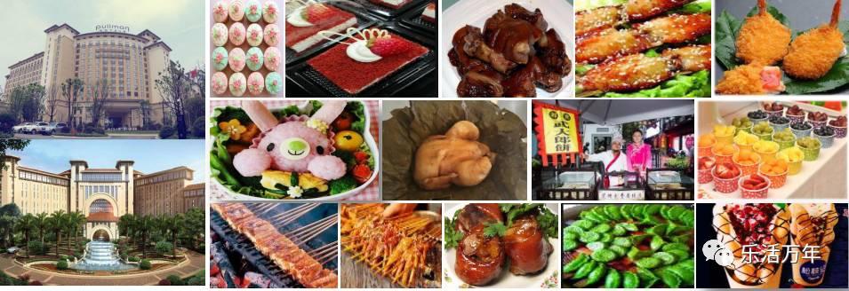 【旅游】南昌万达主题乐园狂欢美食节,千万山珍海味免费尝!