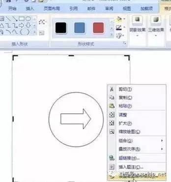 """在画图工具栏选择""""自选图形""""->""""线条""""->选中那个曲线,然后先点一下图片"""