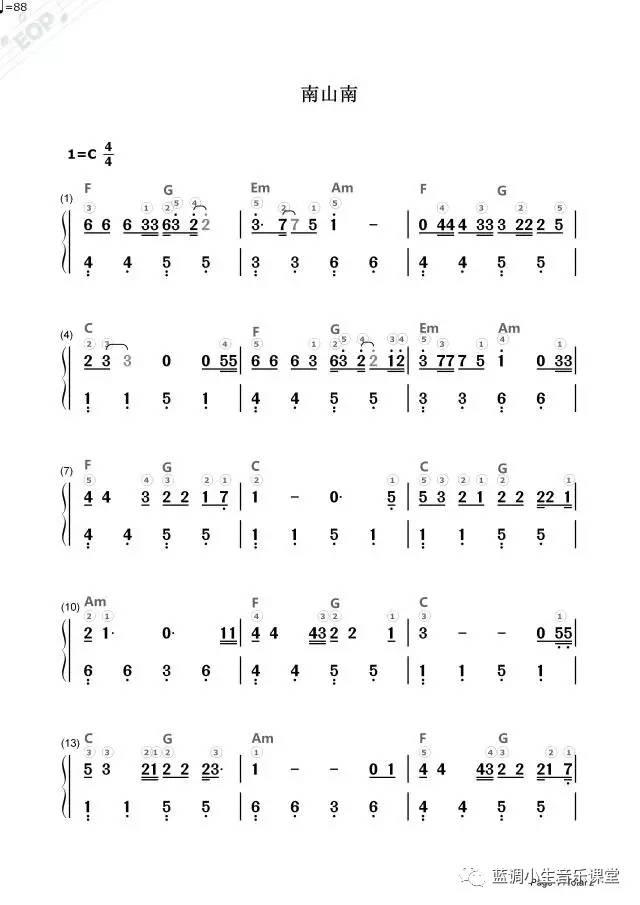 歌曲默钢琴曲谱