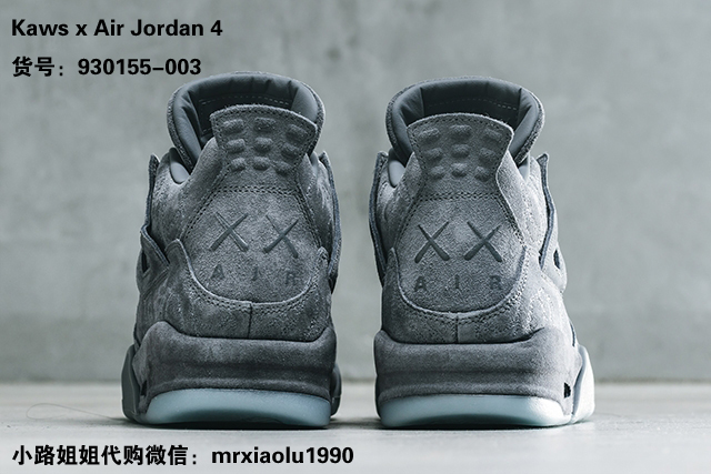 Air Jordan 4 x Kaws Cool Grey sz 9 to 11