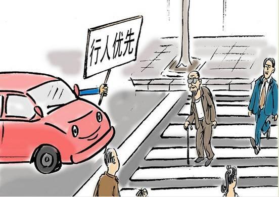 淮北所有车主请注意 即日起,机动车不礼让行人将被抓拍