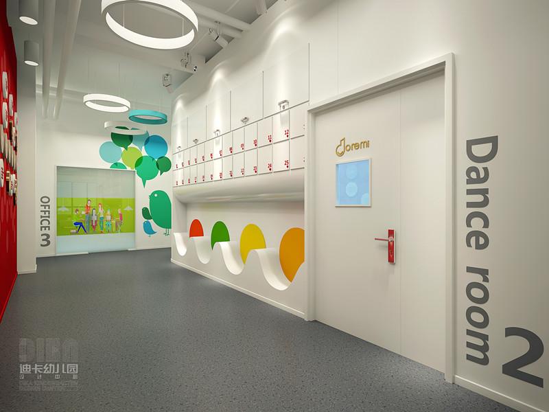 寓教于乐的幼儿园设计,迪卡幼儿园建筑设计图片