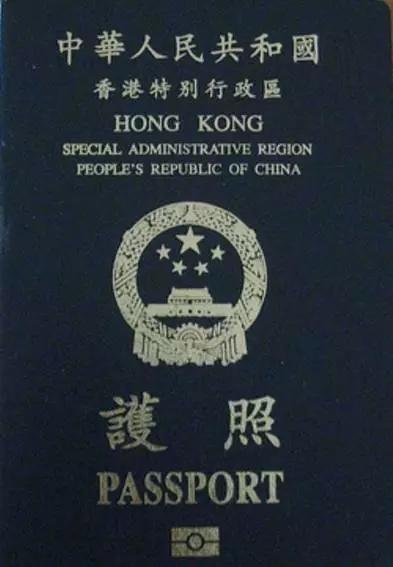 原来香港护照可以免签那么多国家!