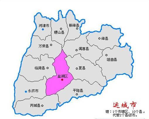 万荣县西濒黄河与陕西省韩城市相望,南屏孤峰山与临猗县,盐湖区相连