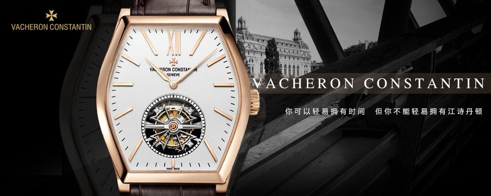 名牌手表专卖店(专柜)地址大全查询 万表手表体验中心