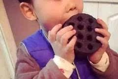 旺林生物:想起了煤球蛋糕,你就会想起了我!