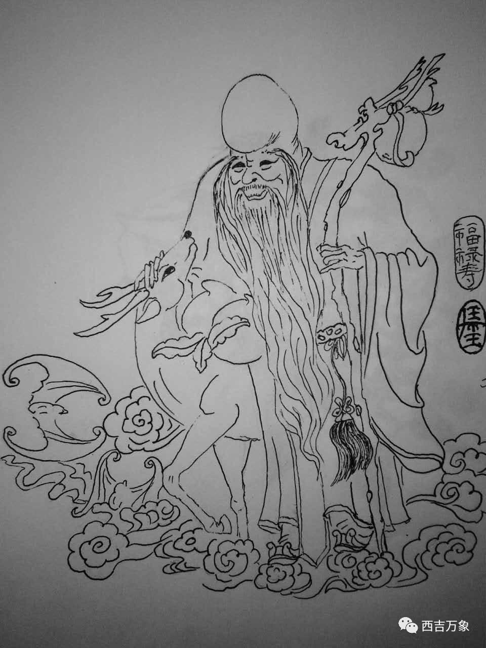 简笔画 手绘 线稿 600_800 竖版 竖屏