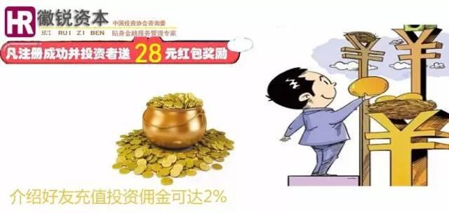 打工巫师生活录_打工收入