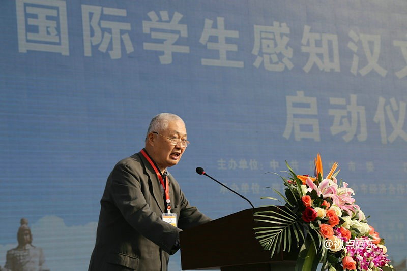 汉中将建感知汉文化项目基地  全域旅游走向国际化 - 视点阿东 - 视点阿东