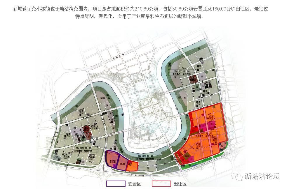 图 塘沽湾新城项目进展情况 中远期规划图